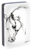 The Arabian Horse Sketch Portable Battery Charger