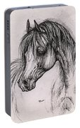 The Arabian Horse With Thick Mane Portable Battery Charger
