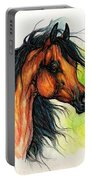 The Bay Arabian Horse 11 Portable Battery Charger