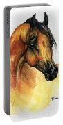 The Bay Arabian Horse 14 Portable Battery Charger