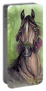 The Bay Arabian Horse 16 Portable Battery Charger