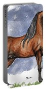 The Bay Arabian Horse 17 Portable Battery Charger