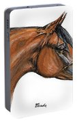 The Bay Arabian Horse 18 Portable Battery Charger