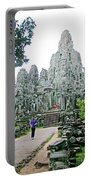 The Bayon In Angkor Thom In Angkor Wat Archeological Park-cambodia Portable Battery Charger