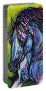 The Blue Horse On Green Background Portable Battery Charger