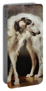 The Borzoi Uturn Portable Battery Charger