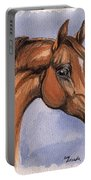 The Chestnut Arabian Horse 1 Portable Battery Charger
