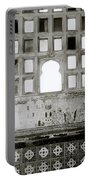 The City Palace Window Portable Battery Charger