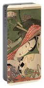 The Courtesan Tsukasa From The Ogiya House Tanabata. Star Festival  Portable Battery Charger
