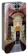 The Dohany Street Synagogue Budapest Portable Battery Charger