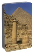 The Great Pyramids Giza Egypt  Portable Battery Charger