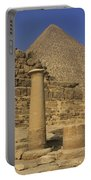 The Great Pyramids Giza Egypt  Portable Battery Charger by Ivan Pendjakov