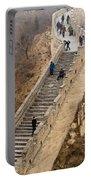 The Great Wall Of China At Badaling - 9 - A Close Up  Portable Battery Charger
