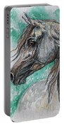 The Grey Arabian Horse 13 Portable Battery Charger