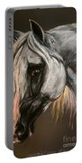 The Grey Arabian Horse Portable Battery Charger