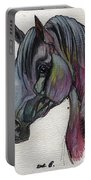 The Grey Horse Drawing 1 Portable Battery Charger