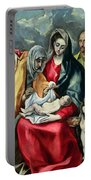 The Holy Family With St Elizabeth Portable Battery Charger