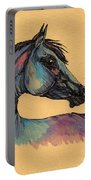 The Horse Portrait 1 Portable Battery Charger