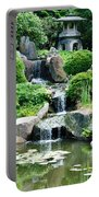 The Japanese Garden Portable Battery Charger by Bill Cannon