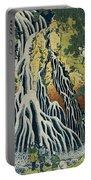The Kirifuri Waterfall Portable Battery Charger by Hokusai