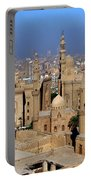 The Mosque Of Al-azhar Portable Battery Charger