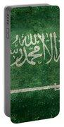The National Flag Of  Kingdom Of Saudi Arabia  Vintage Version Portable Battery Charger