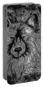 The Silver Wolf Portable Battery Charger