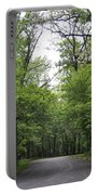 The Trees Of Illinois Portable Battery Charger