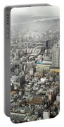 This Is Tokyo Portable Battery Charger