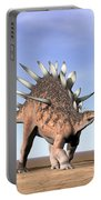 Three Kentrosaurus Dinosaurs Standing Portable Battery Charger by Elena Duvernay