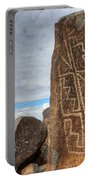 Three Rivers Petroglyphs 4 Portable Battery Charger