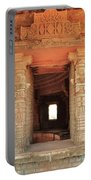 When Windows Become Art - Jain Temple - Amarkantak India Portable Battery Charger
