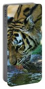 Tiger Drinking Water Portable Battery Charger