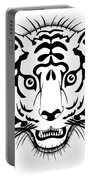 Tiger Head Portable Battery Charger