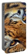 Tiger Peepers Portable Battery Charger