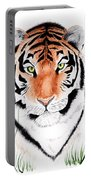 Tiger Tiger Where Portable Battery Charger