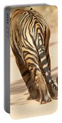 Tiger Walking Portable Battery Charger