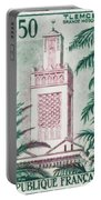 Tlemcen Great Mosque Portable Battery Charger