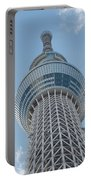 Tokyo Skytree Portable Battery Charger