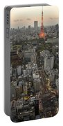 Tokyo Tower Sunset Portable Battery Charger
