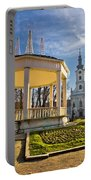 Town Of Bjelovar Central Park Portable Battery Charger