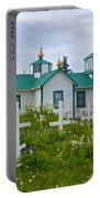 Transfiguration Of Our Lord Russian Orthodox Church In Ninilchik-ak Portable Battery Charger