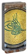 Tughra Symbol 02 Portable Battery Charger