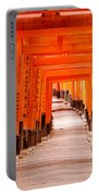 Tunnel Of Torii Gates, Fushimi Inari Portable Battery Charger