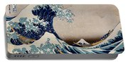 Under The Great Wave Off Kanagawa Portable Battery Charger