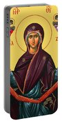 Unspoken Mary Portable Battery Charger