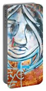 Urban Art Portable Battery Charger