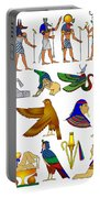 Various Themes Of Ancient Egypt Portable Battery Charger