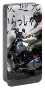 Vegas Motorcycle Cop Portable Battery Charger by John Malone