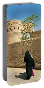 Veiled Woman In Yazd Street In Iran Portable Battery Charger